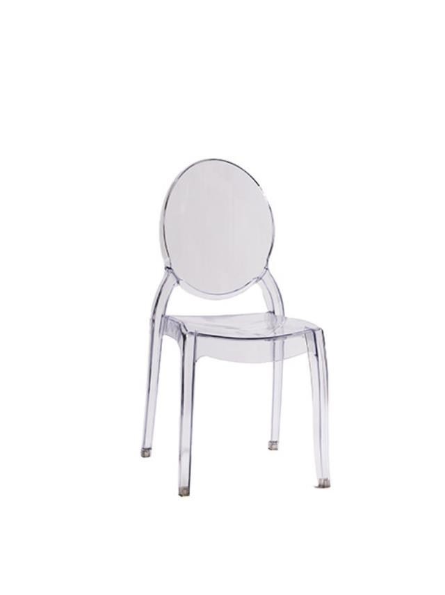 Where to find CHAIR GHOST  ARMLESS in Charlotte